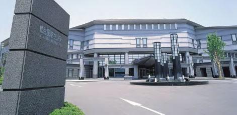 仙台国際センター【国際会議場In...
